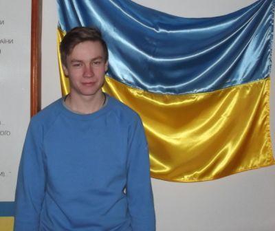 Марюга Вадим